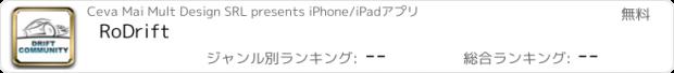 おすすめアプリ RoDrift