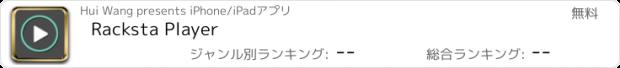 おすすめアプリ Racksta Player