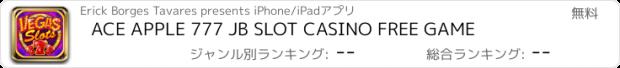 おすすめアプリ ACE APPLE 777 JB SLOT CASINO FREE GAME
