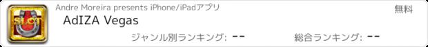 おすすめアプリ AdIZA Vegas