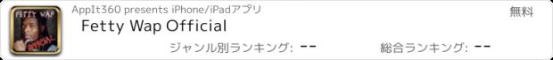 おすすめアプリ Fetty Wap Official