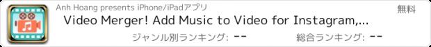 おすすめアプリ Video Merger! Add Music to Video for Instagram, Youtube and Friends.
