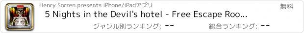 おすすめアプリ 5 Nights in the Devil's hotel - Free Escape Room Game