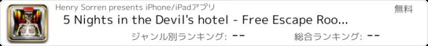 おすすめアプリ 5 Nights in the Devil's hotel - Free Escape Room Game
