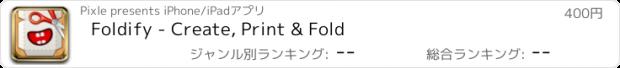 おすすめアプリ Foldify - Create, Print & Fold