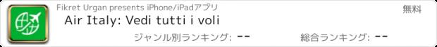 おすすめアプリ Air IT Free : Live flight Status & Radar