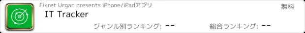 おすすめアプリ IT Tracker Free : Live Flight Tracking & Status