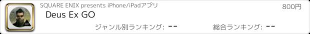 おすすめアプリ Deus Ex GO