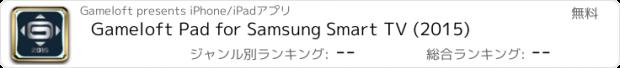 おすすめアプリ Gameloft Pad for Samsung Smart TV (2015)