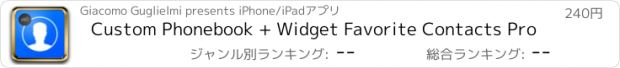 おすすめアプリ Custom Phonebook + Widget Favorite Contacts Pro