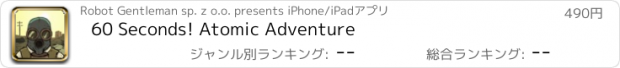 おすすめアプリ 60 Seconds! Atomic Adventure