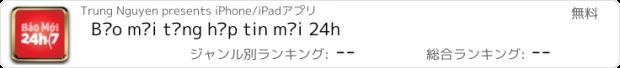 おすすめアプリ Báo mới tổng hợp tin mới 24h