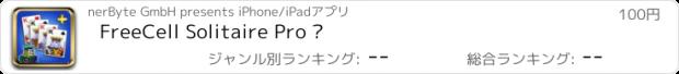おすすめアプリ FreeCell Solitaire Pro ▻