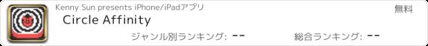 おすすめアプリ Circle Affinity