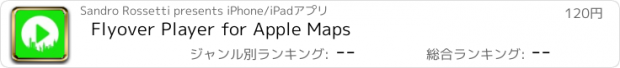おすすめアプリ Flyover Player for Apple Maps