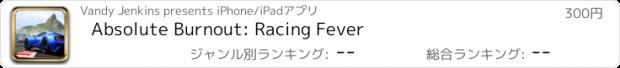 おすすめアプリ Absolute Burnout: Racing Fever
