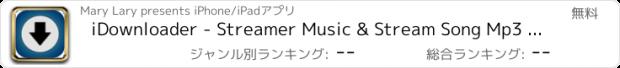 おすすめアプリ iDownloader - Streamer Music & Stream Song Mp3 Player, Free Video & Downloader, Download Manager