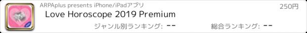 おすすめアプリ Love Horoscope 2019 Premium