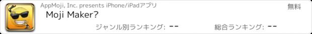 おすすめアプリ Moji Maker™