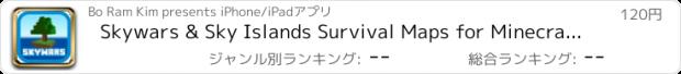 おすすめアプリ Skywars & Sky Islands Survival Maps for Minecraft PE - Best Map Downloads for Pocket Edition Pro