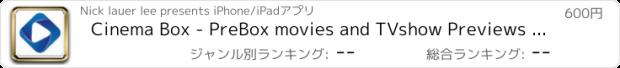 おすすめアプリ Cinema Box - PreBox movies and TVshow Previews and trailer