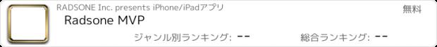 おすすめアプリ Radsone MVP