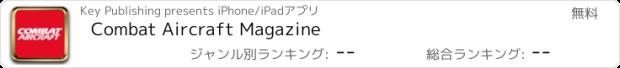 おすすめアプリ Combat Aircraft Magazine
