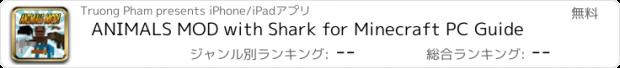 おすすめアプリ ANIMALS MOD with Shark for Minecraft PC Guide