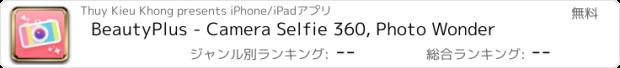 おすすめアプリ BeautyPlus - Camera Selfie 360, Photo Wonder