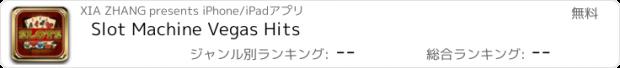 おすすめアプリ Slot Machine Vegas Hits