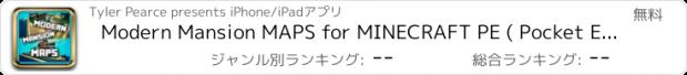 おすすめアプリ Modern Mansion MAPS for MINECRAFT PE ( Pocket Edition ) - Best Map App