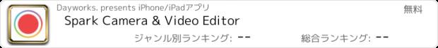 おすすめアプリ Spark Camera - Video Editor