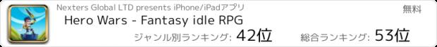 おすすめアプリ Hero Wars - Fantasy World