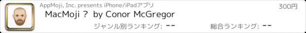 おすすめアプリ MacMoji ™  by Conor McGregor