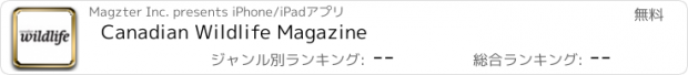 おすすめアプリ Canadian Wildlife Magazine