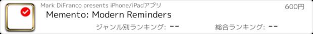 おすすめアプリ Memento