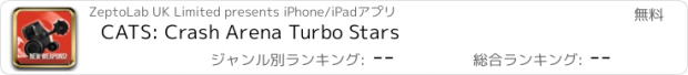 おすすめアプリ CATS: Crash Arena Turbo Stars