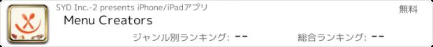 おすすめアプリ Menu Creators