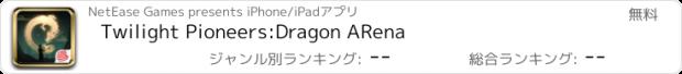 おすすめアプリ Twilight Pioneers:Dragon ARena