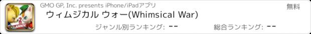 おすすめアプリ ウィムジカル ウォー(Whimsical War)