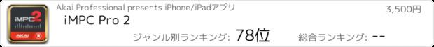 おすすめアプリ iMPC Pro 2