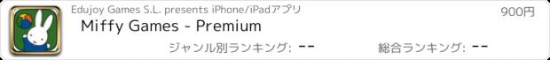 おすすめアプリ Miffy Games - Premium