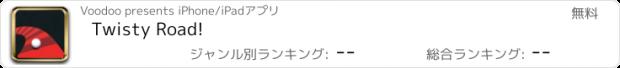 おすすめアプリ Twisty Road!