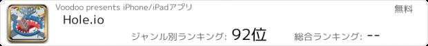 おすすめアプリ Hole.io