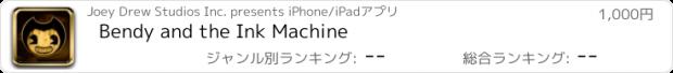 おすすめアプリ Bendy and the Ink Machine