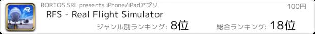 おすすめアプリ RFS - Real Flight Simulator