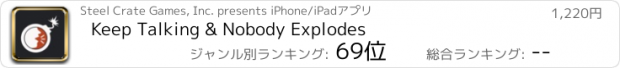 おすすめアプリ Keep Talking & Nobody Explodes