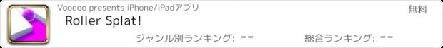 おすすめアプリ Roller Splat!