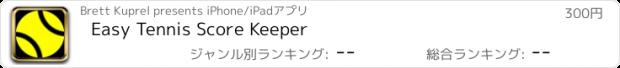 おすすめアプリ Easy Tennis Score Keeper