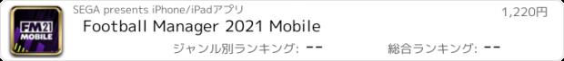 おすすめアプリ Football Manager 2021 Mobile